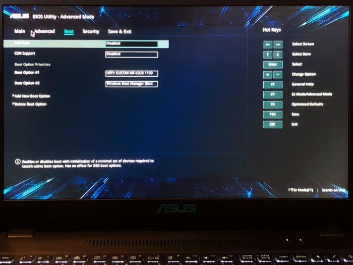 ASUS X570UD BIOS Boot